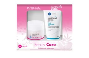 Panthenol Extra Beauty Care Promo: Day Cream Spf15 50ml & Face Cleansing Gel 150ml