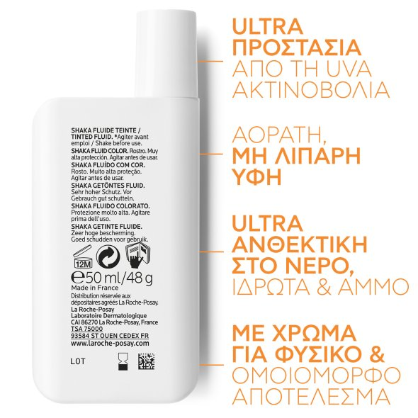 La Roche-Posay Anthelios Shaka Tinted Fluid SPF50+, 50ml