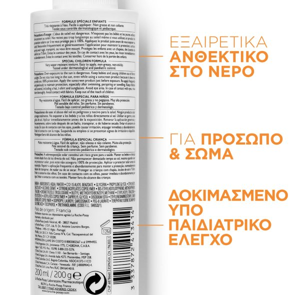 Anthelios Dermo-Pediatrics Spray Spf50+, 200ml
