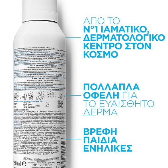 La Roche-Posay Thermal Spring Water (Eau Thermale) 150ml