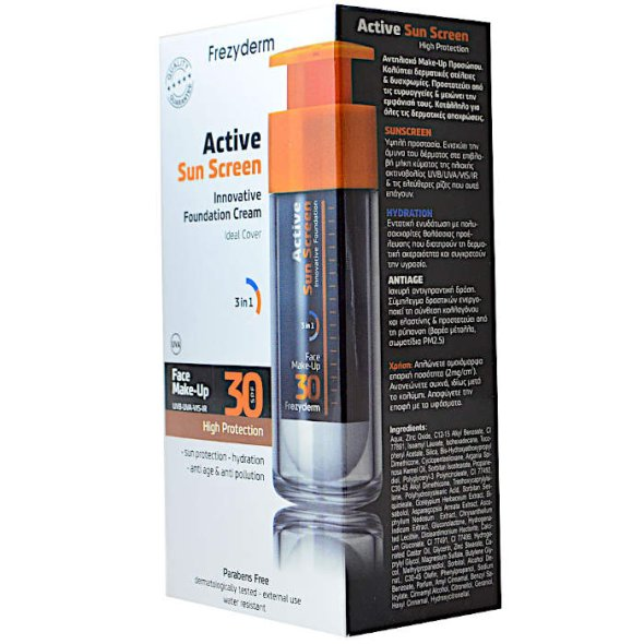 Frezyderm Active Sun Screen Face Make-up Spf30 - Αντηλιακό Make-up, 50ml