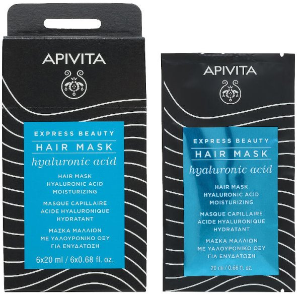 Apivita Express Beauty Moisturizing Hair Mask with Hyaluronic Acid 20ml