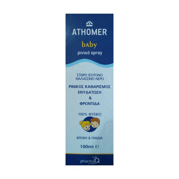 PharmaQ Athomer nasal spray, nasal cleansing moisturizing & care βρέφη και παιδιά 100ml