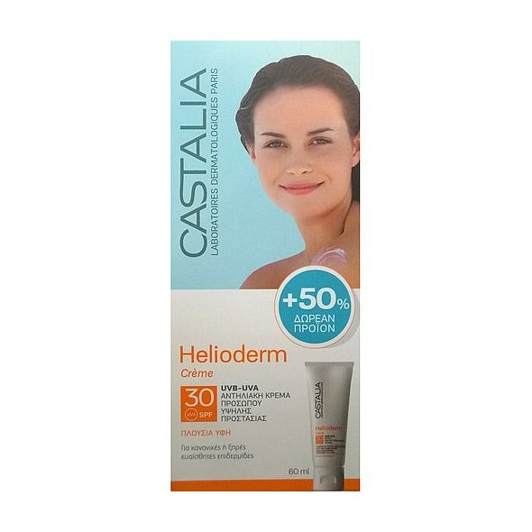 Castalia Helioderm Cream Spf30, 60ml