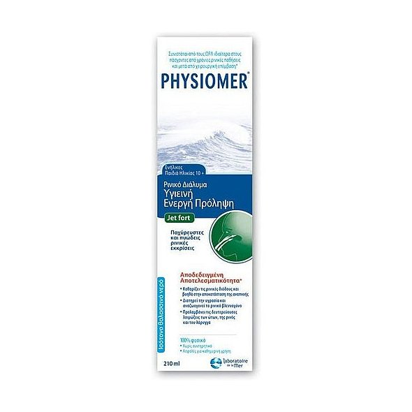 PHYSIOMER JET FORT 210ml