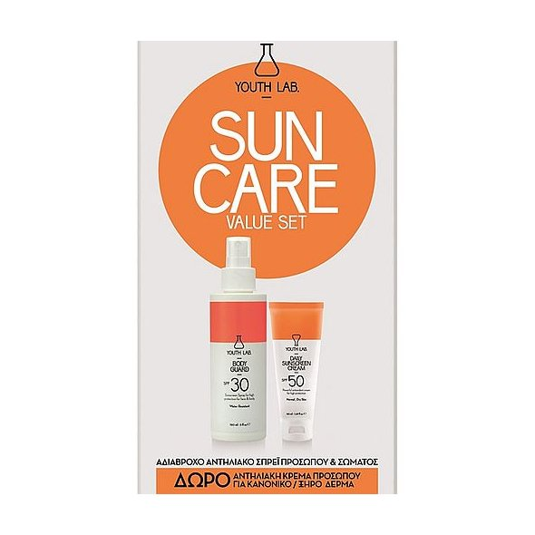 Youth Lab Suncare Value Set Normal - Dry Skin