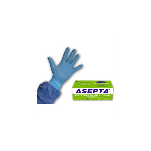 Asepta Nitrile Examination Gloves Large Powder Free 100τμχ