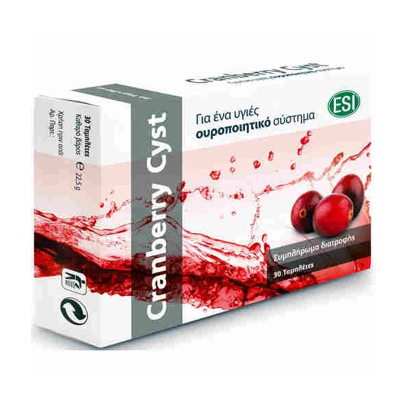 ESI Cranberry Cyst 30Tabs