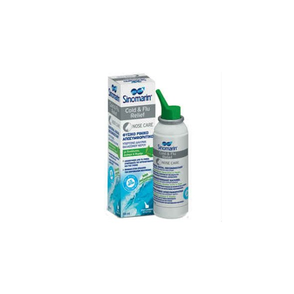 Sinomarin Cold & Flue Relief 100ml