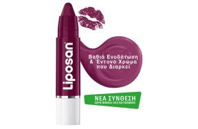 Liposan Black Cherry Crayon Lipstick, 3g