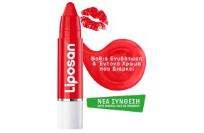 Liposan Poppy Red Crayon Lipstick, 3g