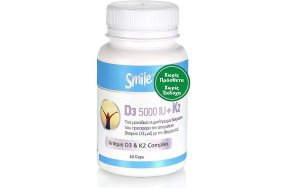 Am Health Smile D3 5000IU + K2 100μg 60Caps