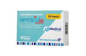 Medical PQ Nevralip 600 Retard 30Tabs
