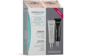 Sylphar Remescar Eye Contour Program