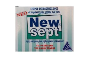Demo New Sept Saline Solution 30x10ml