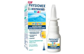 Physiomer Express Kids Spray 20ml