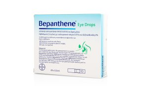 BEPANTHENE EYE DROPS AMP 20*0.5ML