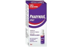BioAxess Pharyndol Spray 30ml