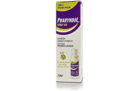 BioAxess Pharyndol Spray Kid 20ml