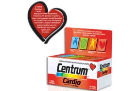 Centrum Cardio A to Zinc 60Tabs