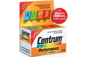 Centrum Performance A To Z 30Tabs