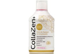 CollaZen Complete formula 500ml
