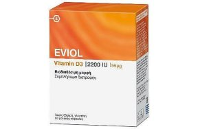 EVIOL Vitamin D3 2200IU (55μg) 60Caps