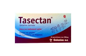 Galenica Tasectan 250mg 20Φακελάκια