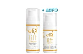 Genomed Elix Lift Cream 50ml + ΔΩΡΟ Lift Serum 30ml
