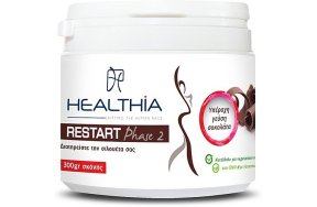 Healthia Restart Phase 2 - Chocolate 300g