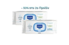 Mustela Cleansing Wipes Promo -50% στο 2ο Προϊόν 2x70Τμχ