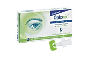 Intermed optonic eye drops 10Pcs x 0.5ml