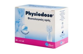 Pharmaswiss Physiodose Serum Fysio Sterile  30 x 5 ml