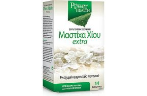 Power Health Μαστίχα Χίου Extra, 14 Sachets