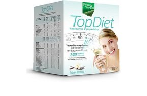 Power Health Top Diet 10 x 35g