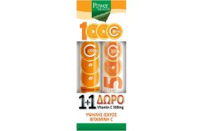 Power Health Vitamin C 1000mg 24eff.discs + 500mg 20disks