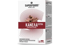 Superfoods Κάψουλες Κανέλας Extra Eubias 50v.caps