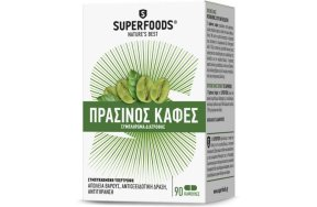 Superfoods Super Diet Green Coffee, Πράσινος Καφές 90v.caps