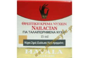 Mavala Nailactan Cream 15ml