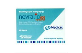 Medical PQ Nevralip retard 600mg 20 tabs